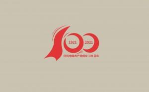 建党100周年简约壁纸图片
