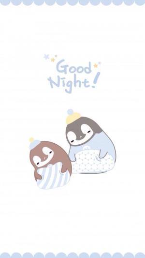 企鹅情侣晚安图片