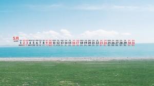 2020年5月草原风景清新养眼日历壁纸