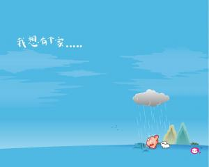 农历五月初五端午节可爱卡通图片