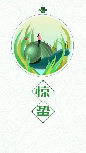 中国结惊蛰小清新图片