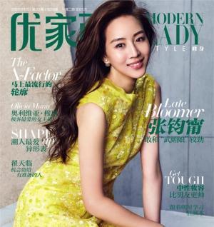 張鈞甯時尚雜志嫵媚寫真圖片