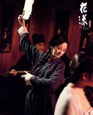 《花漾》中元节祭魂剧照 陈意涵调戏陈妍希