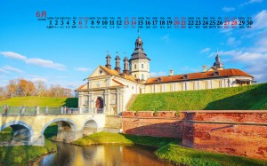2020年6月古典城堡风景日历壁纸