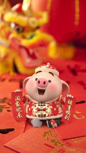 春节猪小屁拜年对联图片