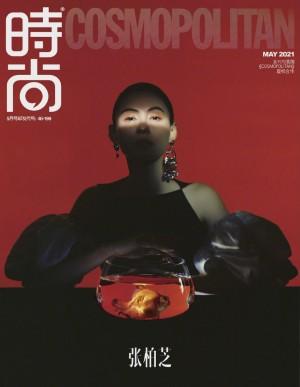 张柏芝时尚COSMO光影封面大片