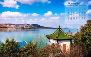 2019年12月金牛湖清新自然风光日历壁纸