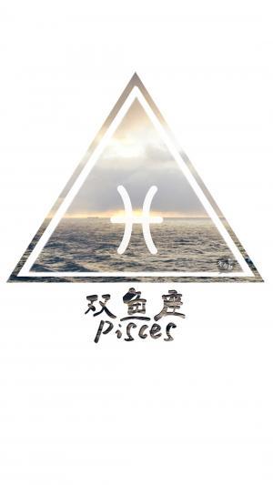 梦想家双鱼座Pisces