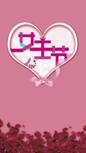 37女生们节日快乐