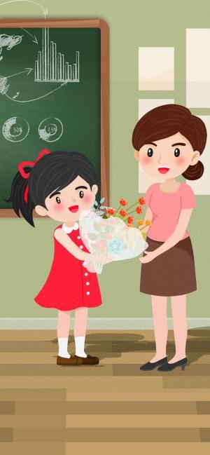 教师节给老师送一束花