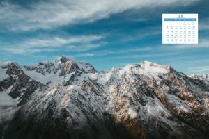 2021年1月唯美大自然风景唯美日历壁纸