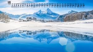 2019年11月冬日绝美景色日历壁纸