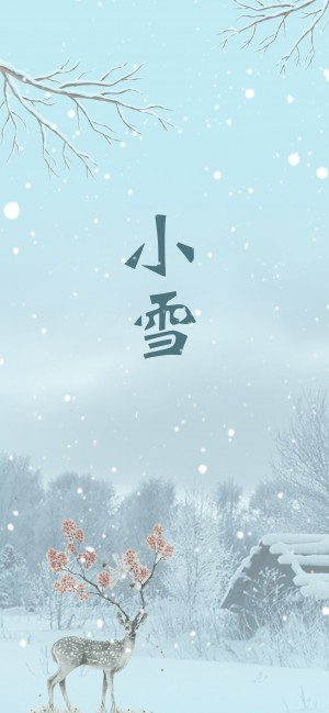 小雪的唯美雪景插画