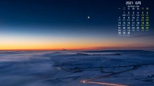 2021年6月唯美地平线风景日历壁纸图片
