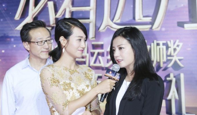 美女赵薇出席2016马云乡村教师奖年度颁奖典