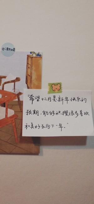日系文艺的简约文字手机壁纸