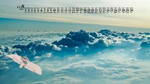 2020年11月宫崎骏唯美意境动漫日历壁纸