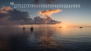 2020年6月唯美广阔海边风景日历壁纸