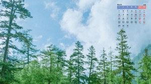 2021年3月清新养眼自然风景日历壁纸
