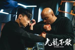 探案动作片《九龙不败》张晋安德森·席尔瓦郑嘉颖剧照