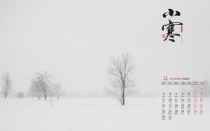 2019年12月小寒节气高清日历壁纸