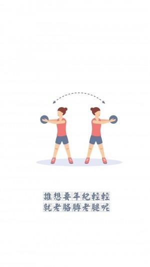 减肥健身文字励志图片壁纸