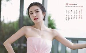 2019年12月杨幂抹胸裙性感少女日历壁纸