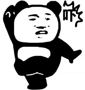 熊猫头搞笑文字表情包图片1106