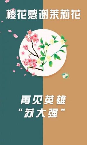 武大?;ǜ行卉岳蚧? title=