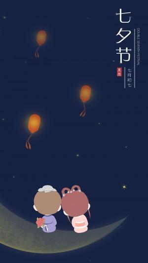 七夕节,我们一起看星空