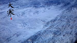 二十四节气之大寒云南雪山绝美风光