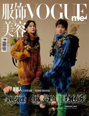 欧阳娜娜和王源花样年华青春写真