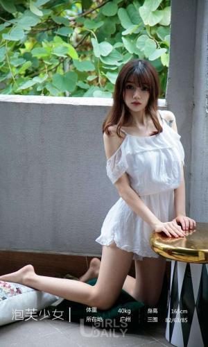 尤果网嫩模泡芙少女清纯甜美写真图片