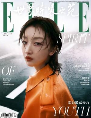 周冬雨《ELLE》4月刊时尚封面