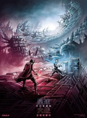 《星球大战:天行者崛起》超炫IMAX炫彩艺术海报图片