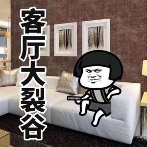 春节假期旅游景点推荐搞笑表情包图片