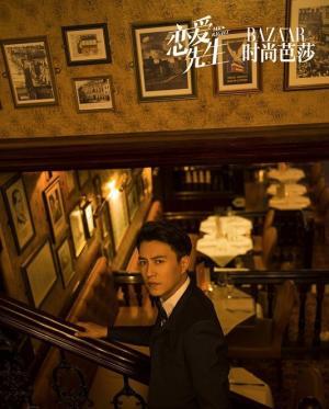 靳东时尚芭莎杂志图片